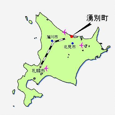 湧別町地図